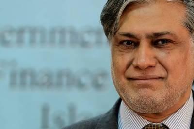 Ishaq Dar breaks silence over 'Dawn Leaks' report