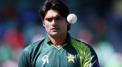 Muhammad Irfan apologises to the nation in a press conference over PSL Spot Fixing