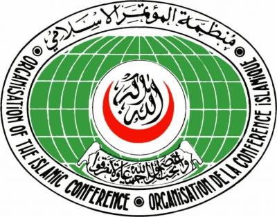 OIC officials slams Indian government