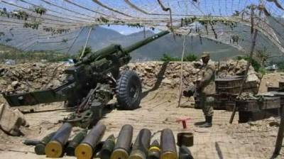 Pakistan Army fires 30 missiles inside Afghanistan: Afghan Officials