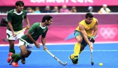 Pakistan Hockey Team defeated by Australia