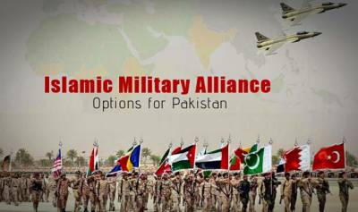 Pakistan takes Iran into confidence over appointment of General (R) Raheel Sharif as Commander Islamic Military Allinace