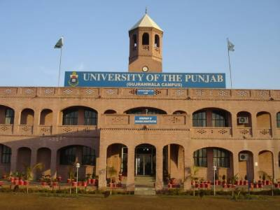 Punjab University bars political, religious figures entry in campus