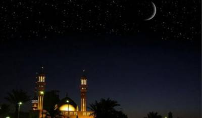 Rajab moon sighted in Pakistan
