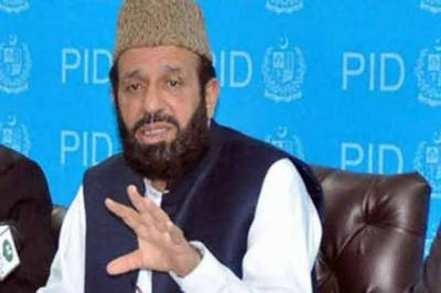 Scourge of terrorism will be wiped out under Operation Radd-ul-Fasaad: Yousaf
