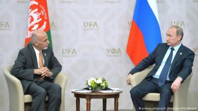 Afghanistan to join Russian summit