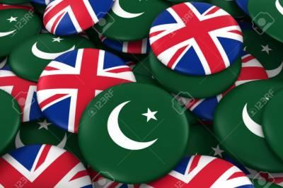 British Parliamentarians keen on enhancing bilateral ties with Pakistan: Envoy