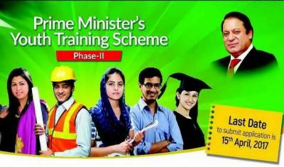 Federal government has good news for educated but unemployed youth