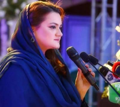Imran Khan is creating hurdles to country's development: Marriyum