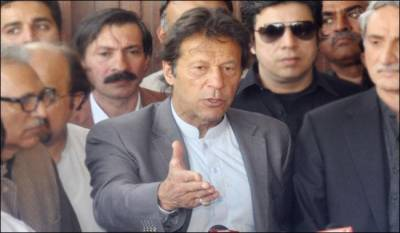 Imran Khan's advice to Asif Ali Zardari