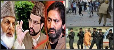 Modi visit to IOK: Kashmiris wants freedom not roads construction: APHC