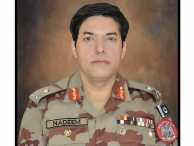 IG FC pays tribute to martyrs sacrifices