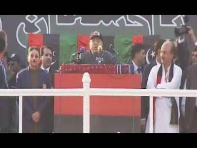 CPEC is PPP's project: Asif Zardari