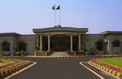 IHC rejects protective bail of Ex MNA