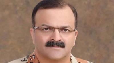Lahore Blast: CGS General Bilal Akbar calls CM, Interior Minister