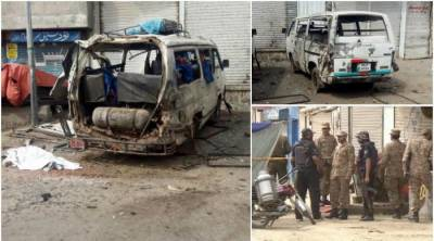 Lahore blast may be suicide attack on census team: Law Minister