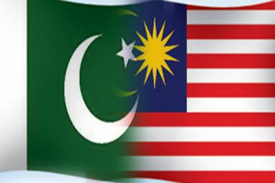Malaysian companies keen to invest in Pakistan