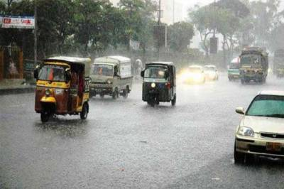 Met Office predicts heavy rainfall in next 24 hours
