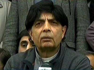 Nisar given initial report of terror attack on census team in Lahore