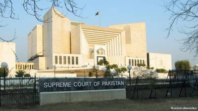 Orange Line Metro Train project case proceedings in Supreme Court