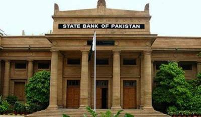 Pakistan State Bank to take loan of Rs 1.9 trillion to manage budget financing
