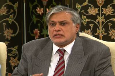 Pro-growth incentives cause shortfall in FBR revenue collection: Dar