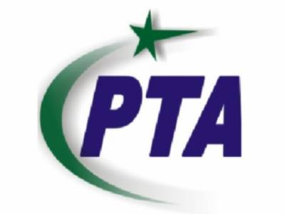 Senate directs PTA to take concrete steps against blasphemous content