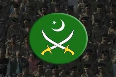 Balochistan-Pakistan share eternal relationship: IG FC