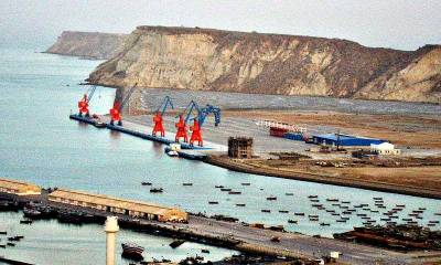 CPEC: International companies to participate in various projects under market rules