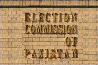 ECP warns government over delay in Electoral Reforms Bill 2017