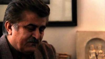 German artist launches book 'Pakistan Now'