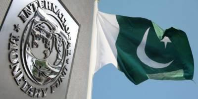 IMF reaffirms to support Pakistan's economic reform program