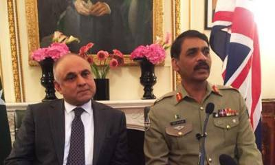 ISPR responds to the news of General Raheel Sharif appointment
