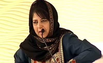 JKLF lashes out at Mehbooba Mufti over statement against youth