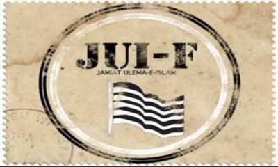 JUI-F invites Taliban to join its ranks