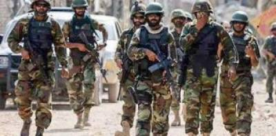 KP government launches new CPEC Security Force