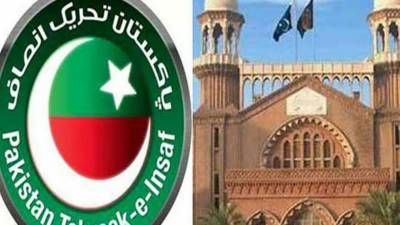 Lahore High Court rules in favour of PTI against ECP decision