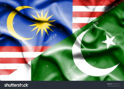 Malaysia keen to invest in Gwadar Port: Envoy