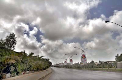Met office forecasts partly cloudy weather