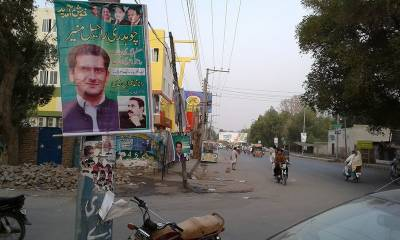 Mysterious posters of Maryam Nawaz son in law appears in RY Khan