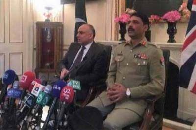 Panama Leaks case decision: DG ISPR speaks about the issue