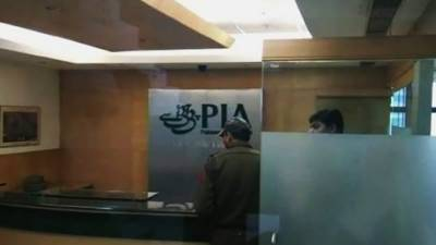 PIA sacks highly paid German Special Assistant to CEO