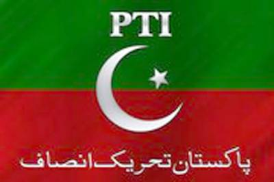 PTI turns out to be the richest political party of Pakistan