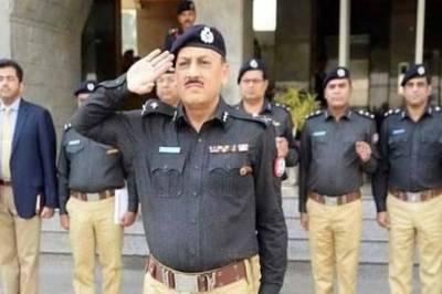 Sindh High Court verdict in IG Sindh AD Khawaja case