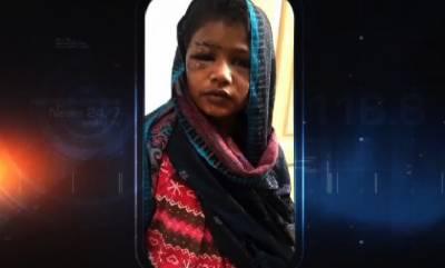 Tayyaba torture case: IHC conducts in-camera hearing