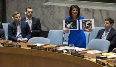 US threaten to strike Syria hard
