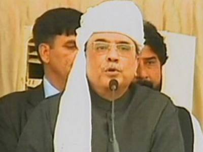 Asif Zardari's advice to people of Balochistan