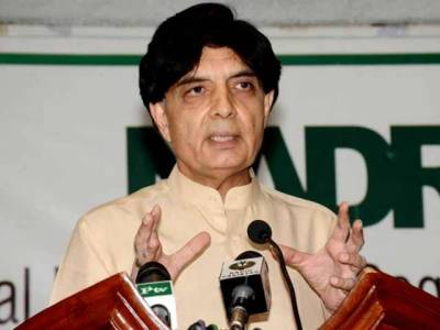 Chaklala Welfare City to be completed by next year: Nisar