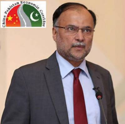 CPEC: Pakistan welcomes Britain's desire to join CPEC Project: Ahsan