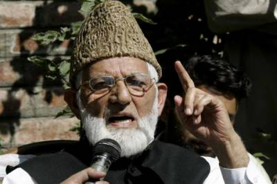 Gilani appeals world to play role in resolving Kashmir dispute
